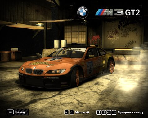 need for speed undercover chit