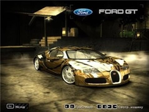 skachat need for speed underground 2 cherez torrent