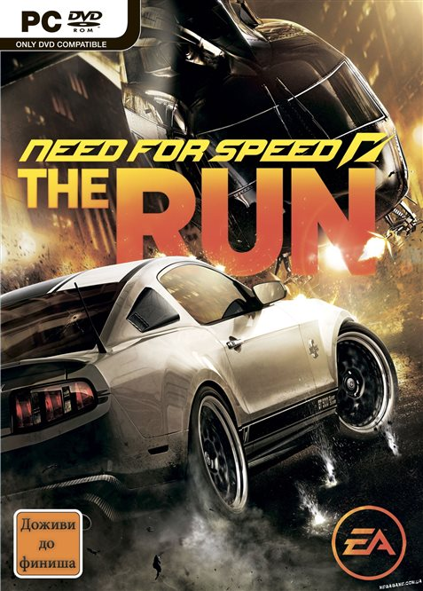 need for speed hot pursuit java 3d