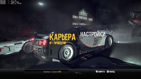 need for speed undercover xbox 360 skachat torrent freeboot