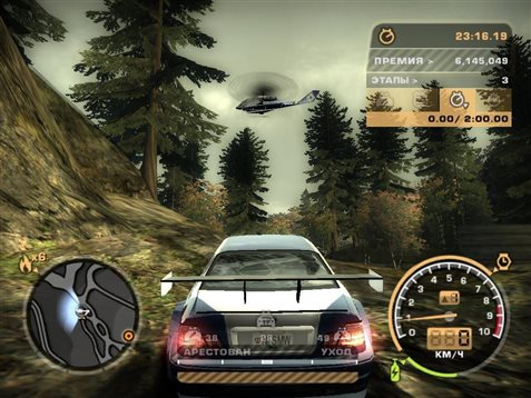 skachat need for speed karbon cherez torrent